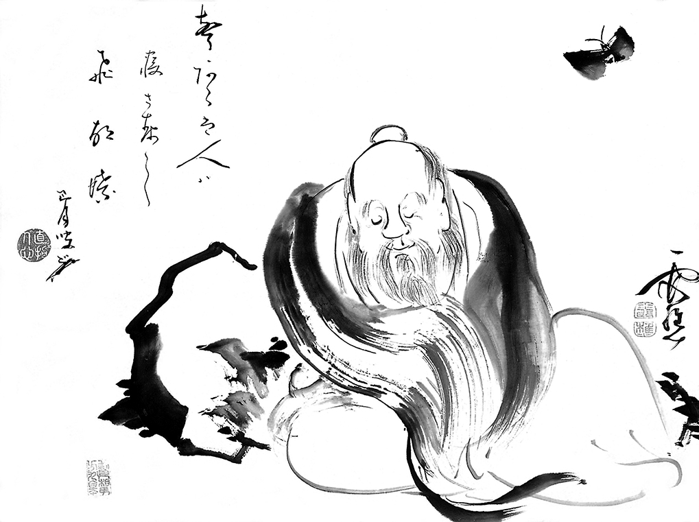 Zhuang Zi dreaming of a butterfly (ink on paper)