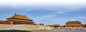 Chine, Pékin (Beijing), Cité Interdite, classée Patrimoine Mondial de l'UNESCO, Pavillon de l'Harmonie Supreme