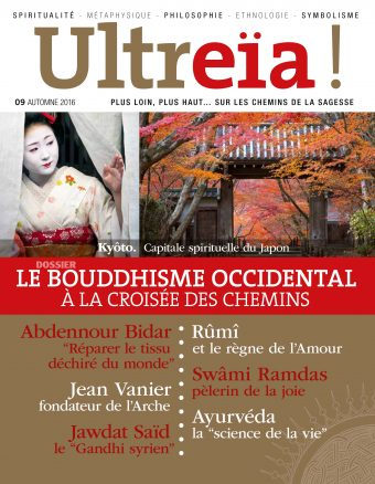 ultreia-09